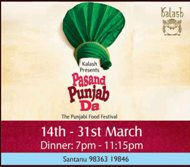 Kalash presents Pasand Punjab Da