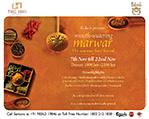 Marwar